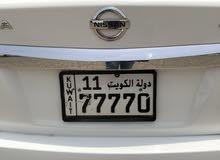 رقم سيارة للبيع لاعلي سعر