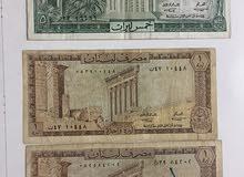 عملات لبنان السبيعينات