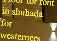 floor for rent in shuhada for westerners