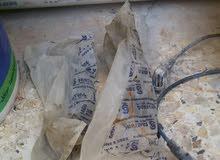 أغراض صدر  تفصيخ سياره كيا سبورتج 1994