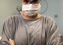 ممرضة شهادة بكلاريوس ابحث عن عمل في جيزان