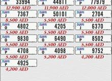 ارقام دبي مميزة للبيع رباعي وخماسي