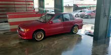 Available for rent! Mitsubishi Other 1989