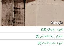 أرض للبيع جنوب عمان القنيطرة سعر مغري