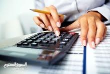خدمات محاسبية و مستشار ضريبي