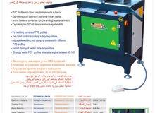 معدات يو بي في سي upvc machine
