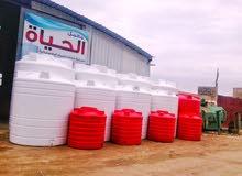 مطلوب شريك .. في معمل خزانات مياه بلاستيكيه  جديد