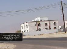 Nahdha neighborhood Amerat city - 368 sqm house for sale