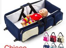 2*1 سرير او شنطة للاطفال