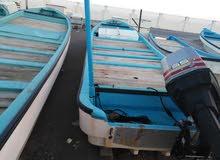 قارب 23 قدم