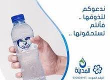 توصيل مياه مساجد بيوت مافيه شغل