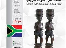 تحف مميزة صنع يدوي من جنوب أفريقيا
