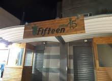 مقهى شاورما وكل شي للبيع او الاجار