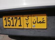 رقم سياره