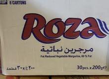 زبدة روزا حجم 200 جرام صنع في تركيا