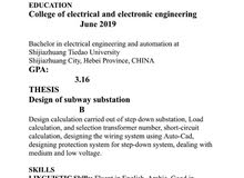 fresh graduate electrical engineer l