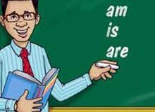 معلم انجليزي لصغار والكبار