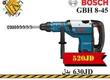 همر بوش GBH 8-45 بسعر التكلفة