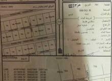 ارض للبيع سكنية في عز