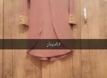 ملابس للبيع مع خدمة توصيل لمناطق طرابلس فقط