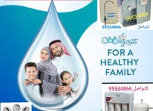 خصم خاص عند الاتصال وهدايا قيمة للفلاتير المياه