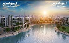 شقق في مجتمع دبي لاغون السكني ف مدينه دبي