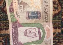 100 ريال الملك فهد الحق قبل تروح عليك للشراء اقراء وصف الإعلان وشكراً