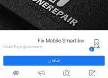 صيانه تصليح سوفت وير  حذف اكونت جوجل حذف ايكلاود نهائى Fix mobile Remove iCloud