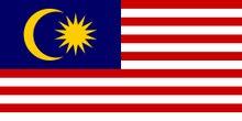 خدمات التأشيرة الماليزية