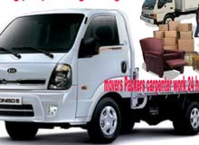 low price movers Packers carpenter work call or WhatsApp 70026537