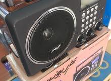 راديو قاريونس جديد