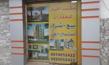 مبنى يتكون من 6 شقق للبيع في الحشان\زناتة مساحه الارض 680م