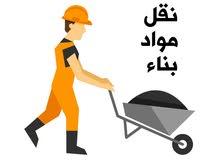 عمال شباب مستعدون للعمل
