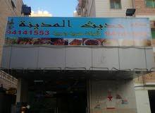 مطعم حديث المدينه الفروانيه قطعه 1. شارع 84