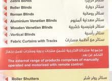 curtains and blinds, carpets, flooring, gypsum design and partition