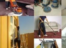 خدمات تنظيف عامة