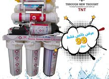فلتر ماء تايوني 100% فقط 99 دينار