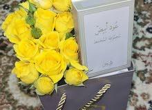 تنسيق وتجهيز الهدايا للعيد...