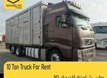 10 Ton Trucks For Rent  10 طن شاحنات للايجار