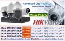 CCTV hikvision كاميرات مراقبة