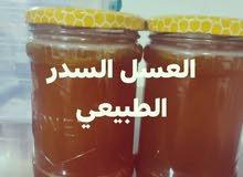 يوجد عسل من منحلي الهارثه طبيعي جداا