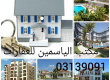 مكتب الياسمين للعقارات طرابلس