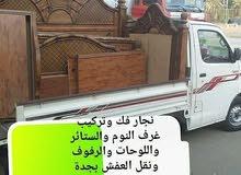 نجار غرف نوم وتركيب ستائر في جدة 0548677194