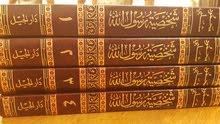 شخصية رسول الله - الكاتب محمود شلبي