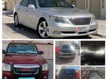 سيارات مستخدمة used car