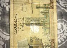 10 dirham
