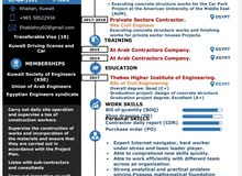 مهندس مدني اطلب عمل