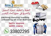 royal movers and Packers