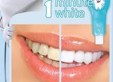 خليك زي المشاهير واستتخدم مبيض الاسنان السحري
