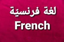 تعلّم الفرنسي  /  Learn French